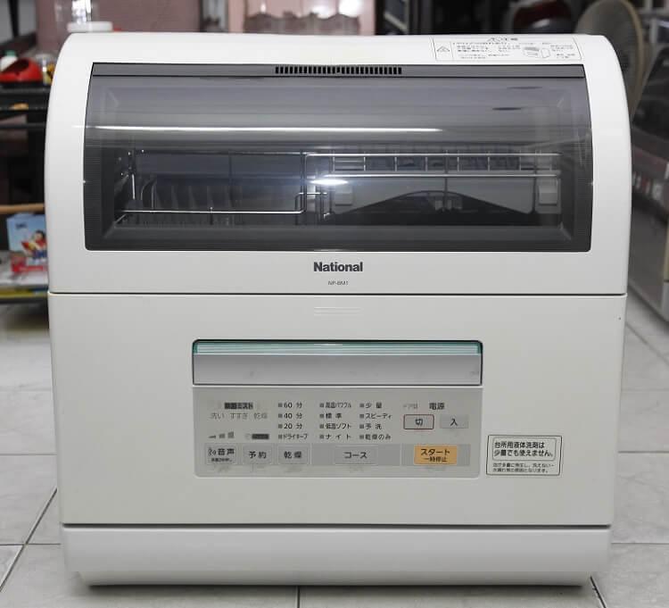 Máy rửa chén hàng nội địa Nhật có giá rẻ